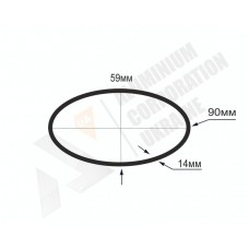 Алюминиевая труба овальная 90x59x14 - БП БПЗ-0366 1