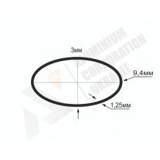Алюминиевая труба овальная 9,4х3х1,25 - АН БПЗ-1306 1
