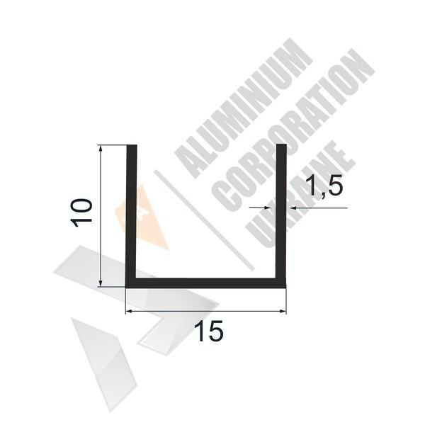 Алюминиевый швеллер П-образный профиль 15х10х1,5 - БП 00383