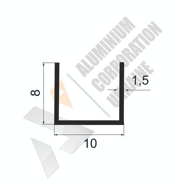 Алюминиевый швеллер П-образный профиль 10х8х1,5 - АН 00382