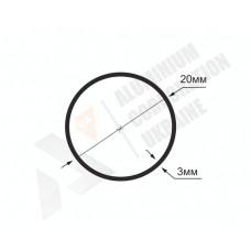Алюминиевая труба круглая 20х3- БП 0061 1