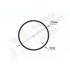 Алюминиевая труба круглая 25х4 - БП 0011 1