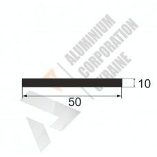 Алюминиевая полоса 50х10 - БП 0237 1