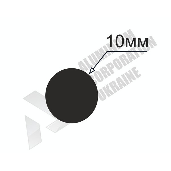 Алюминиевый пруток 10 мм - АН 00348