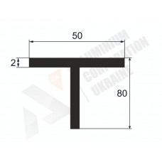 Алюминиевый тавр 50х80х2 1092 1