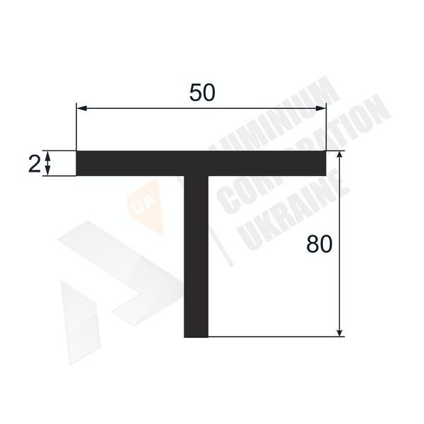 Алюминиевый тавр 50х80х2 1092