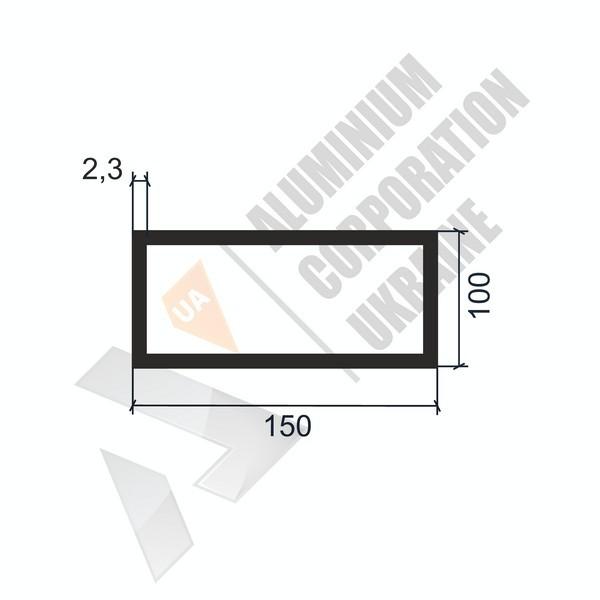 Алюминиевая труба прямоугольная   150х100х2,3 - БП 05-0879