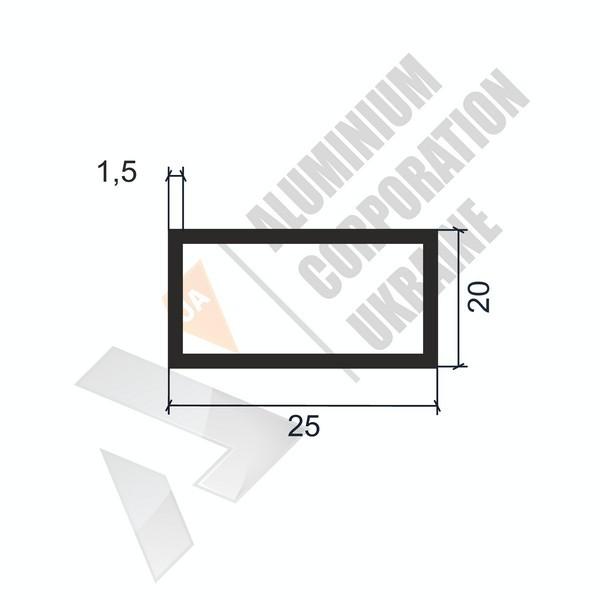 Алюминиевая труба прямоугольная 25х20х1,5 - БП 00151
