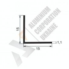 Уголок алюминиевый 15х15х1,1 - АН 00275 1