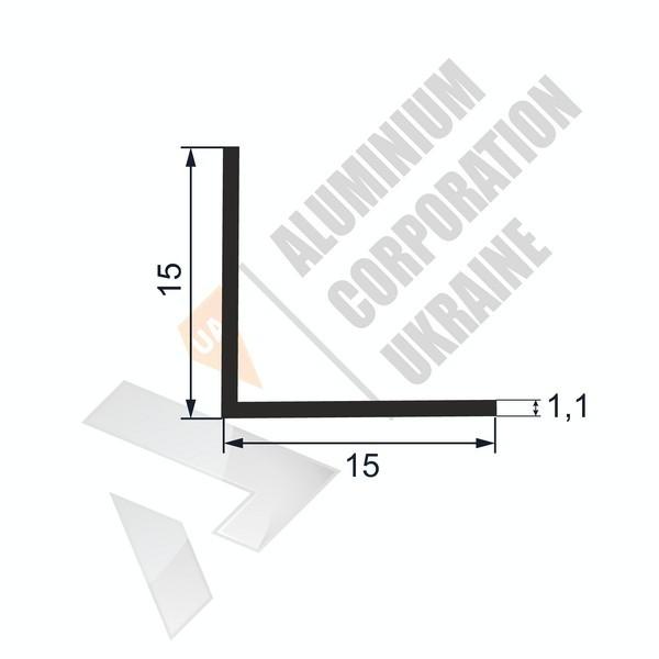 Уголок алюминиевый | 15х15х1,1 - АН 16-0026