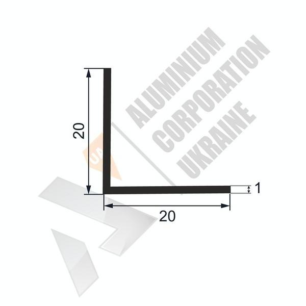 Уголок алюминиевый | 20х20х1 - АН 00264