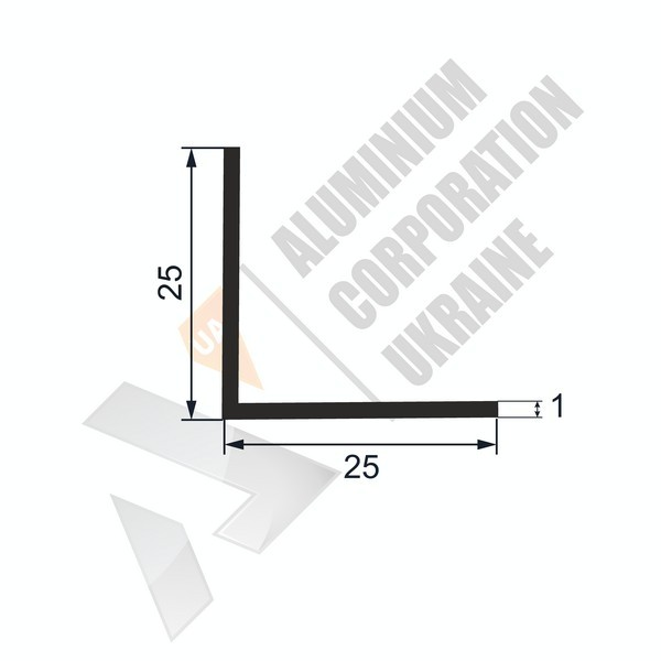 Уголок алюминиевый   25х25х1 - БП 15-0078