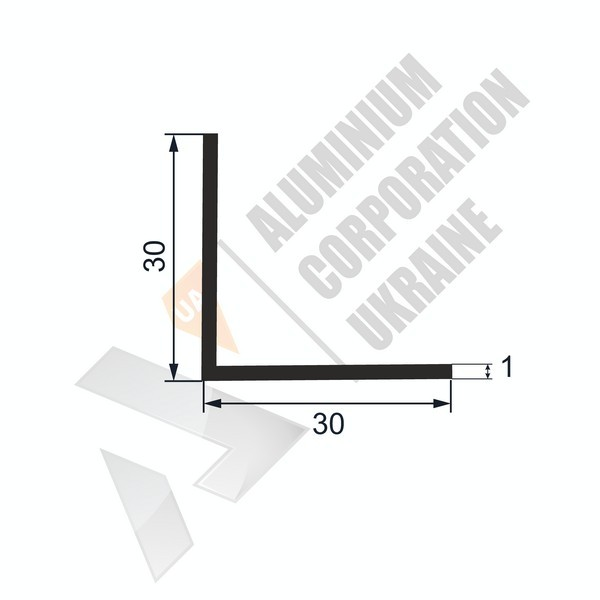 Уголок алюминиевый 30х30х1 - АН 00094