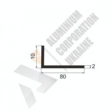 Уголок алюминиевый 80х10х2 - БП 00465 1