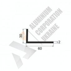 Уголок алюминиевый 60х30х2 - АН 0122 1