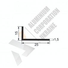 Уголок алюминиевый 25х15х1,5 - АН 00077 1