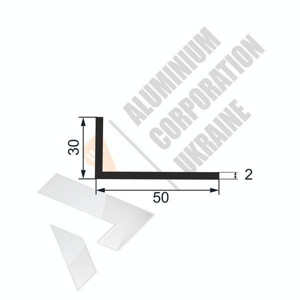 Уголок алюминиевый 50х30х2 - АН 00041