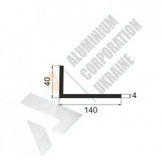 Уголок алюминиевый 140х40х4 - БП 3377 1