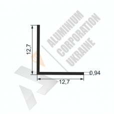 Уголок алюминиевый  <br> 12,7х12,7х0,94 - АН SX-WMMO-24 1