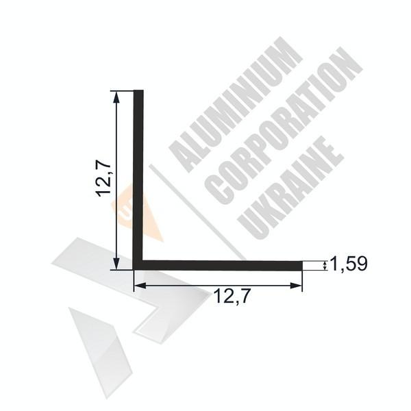 Уголок алюминиевый  | 12,7х12,7х1,59 - БП АК-5553-31