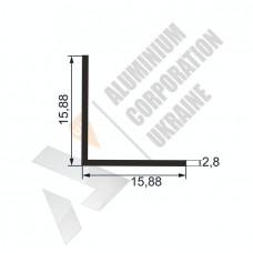 Уголок алюминиевый  <br> 15,88х15,88х2,8 - АН АК-5555-57 1