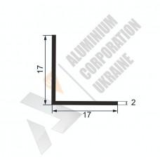 Уголок алюминиевый  <br> 17х17х2 - АН SX-17x17-63 1