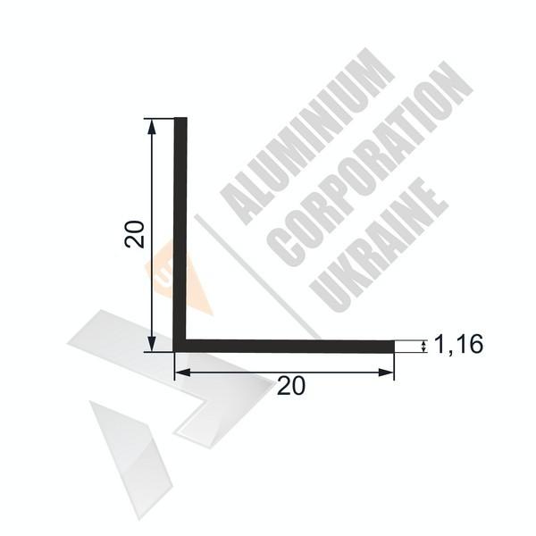 Уголок алюминиевый | 20х20х1,16 - АН 16-0053
