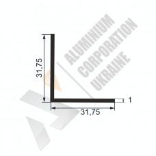Уголок алюминиевый  <br> 31,75х31,75х1 - АН АК-5585-220 1