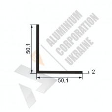 Уголок алюминиевый  <br> 50,1х50,1х2 - АН АК-5595-345 1