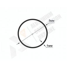 Алюминиевая труба круглая <br> 5х1- АН МАК-9999-21-1 1