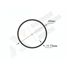 Алюминиевая труба круглая <br> 40х11,75 - АН  БПЗ-1610-460 1