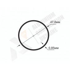 Алюминиевая труба круглая <br> 47,6х0,85 - АН  SX-Ф25И-509 1
