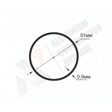 Алюминиевая труба круглая <br> 51х0,9 - БП АК-1320-560 1