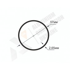 Алюминиевая труба круглая <br> 57х2,65 - АН  SX-NSF016-602 1