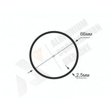 Алюминиевая труба круглая <br> 66х2,5 - АН  PL-1346-659 1