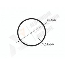 Алюминиевая труба круглая <br> 69,4х14,2 - БП SX-Ф31,60-668 1