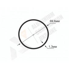 Алюминиевая труба круглая <br> 69,6х1,3 - БП Б-0611-670 1