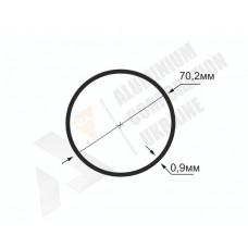 Алюминиевая труба круглая <br> 70,2х0,9 - БП АК-1338-687 1