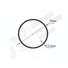 Алюминиевая труба круглая <br> 70х12,5 - БП ПАС-0517-683 1
