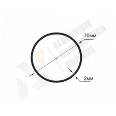Алюминиевая труба круглая <br> 70х2 - АН  PL-1350-671 1