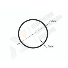 Алюминиевая труба круглая <br> 70х5 - АН  PL-1353-678 1
