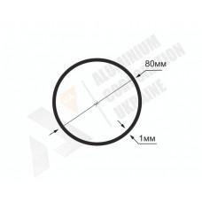 Алюминиевая труба круглая <br> 80х1 - АН  МАК-9998-71-716 1