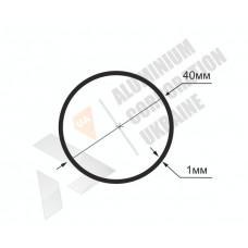 Алюминиевая труба круглая <br> 40х1 - АН  АК-1297-444 1