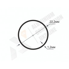 Алюминиевая труба круглая <br> 22,2х1,2 - БП АК-1260-204 1