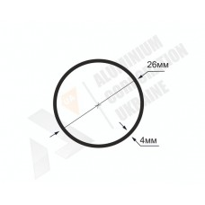 Алюминиевая труба круглая <br> 26х4 - АН  БПЗ-0186-261 1