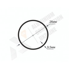 Алюминиевая труба круглая <br> 26х9,5 - БП АК-1269-262 1