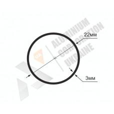 Алюминиевая труба круглая <br> 22х3 - АН  ПАС-2013-201 1
