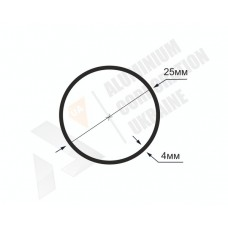 Алюминиевая труба круглая <br> 25х4 - АН  ПАС-1800-245 1