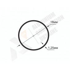 Алюминиевая труба круглая <br> 18х1,25 - АН  БПЗ-1680-141 1