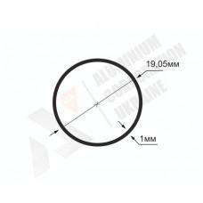 Алюминиевая труба круглая <br> 19,05х1 - АН  SX-WM2070-166 1